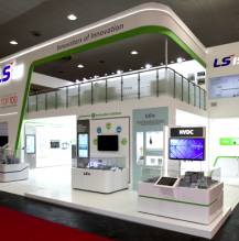 Hannover Messe Industrie (HMI) 2014
